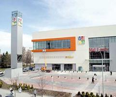 Mall Plovdiv