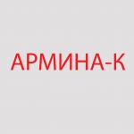 Armina-K