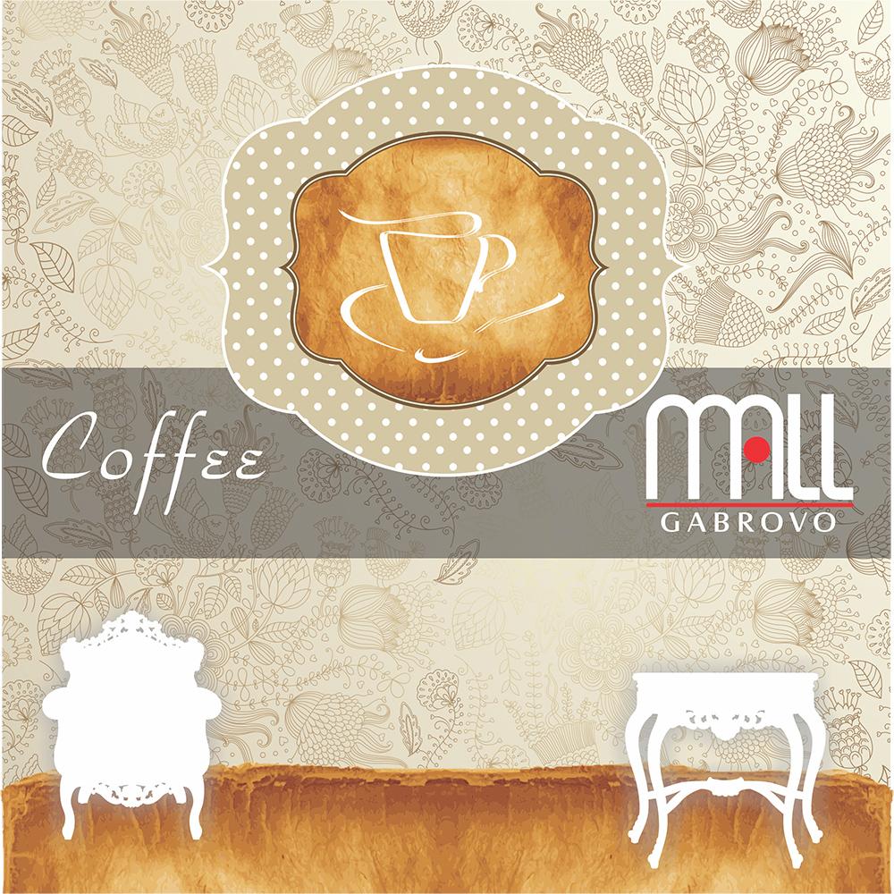 Кафе Mall Gabrovo