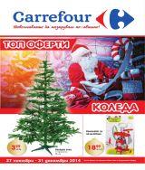 Каталог Карфур