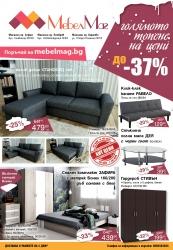 Брошура МебелМаг