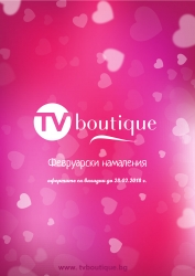 TV Boutique