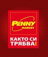 Каталог Пени Маркет