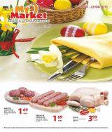 Каталог My Market