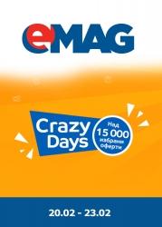 Брошура eMAG с.Хотница