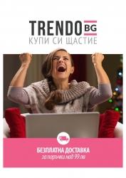 Trendo.bg