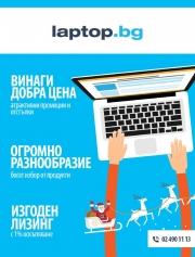 Laptop.bg