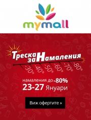 mymall.bg