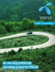 Теленор