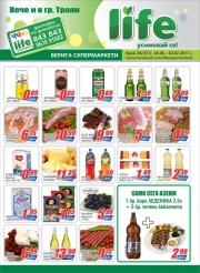 Life Супермаркети