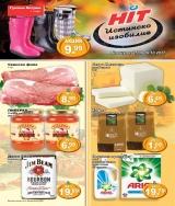 Месечна брошура Хит Хипермаркет до 29.10