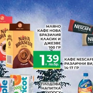 Кафе в Фреш маркет