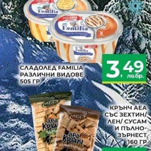Сладолед в Фреш маркет