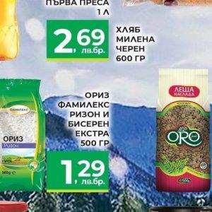 Ориз в Фреш маркет