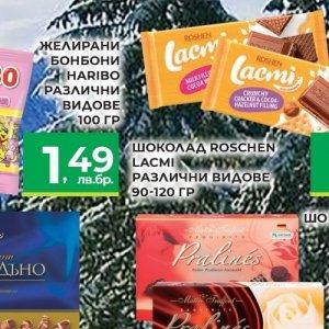 Шоколад в Фреш маркет