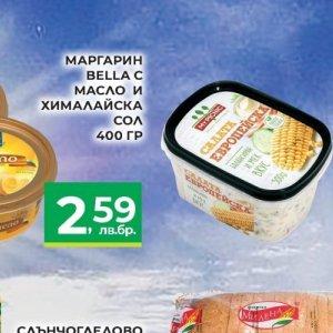 Масло в Фреш маркет