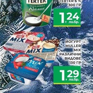 Йогурт в Фреш маркет
