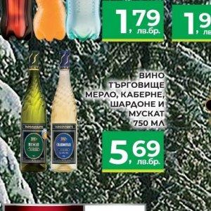Вино в Фреш маркет