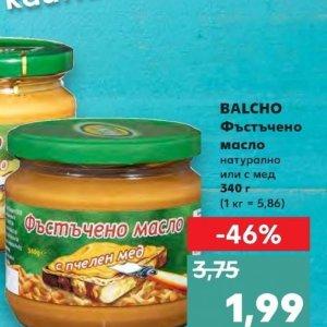 Масло в Kaufland хипермаркет