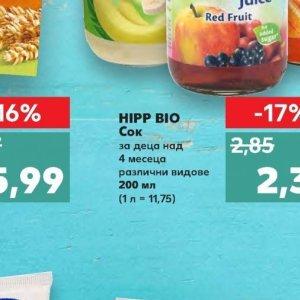 Сок в Kaufland хипермаркет