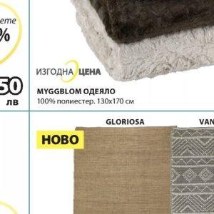 Одеяло в JYSK