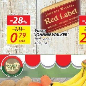 Red Label в T MARKET