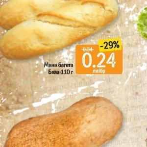 Хляб в Дар