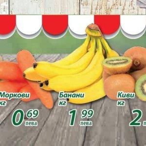 Банани в T MARKET