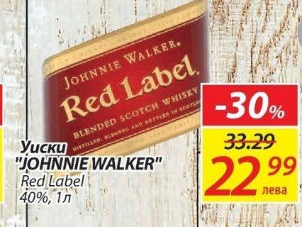 Уиски  Red Label в T MARKET