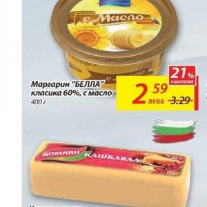 Масло в T MARKET