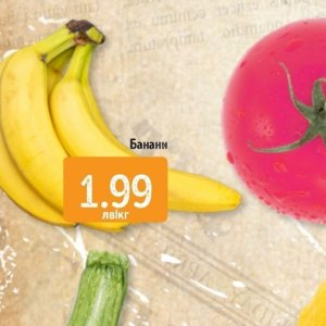 Банани в Дар