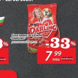 Храна за кучета в T MARKET