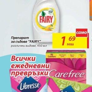 Препарат за съдове fairy  в T MARKET