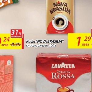 brasilia  в T MARKET