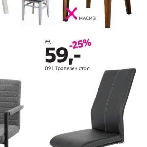 Стол в Mömax