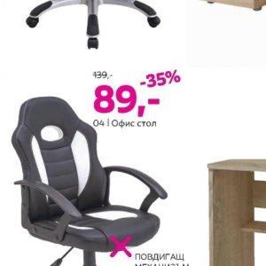 Офис стол в Mömax