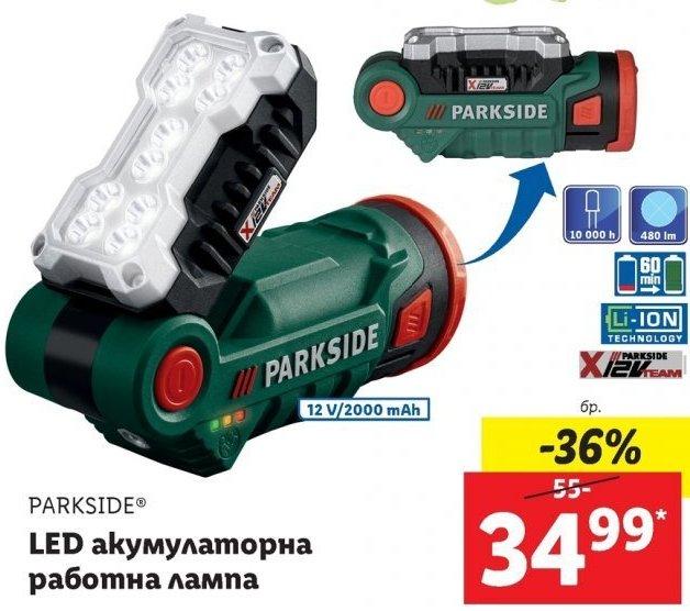 LED акумулаторна лампа в ЛИДЛ