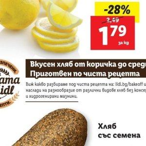 Хляб в ЛИДЛ