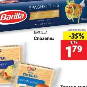 Спагети barilla  в ЛИДЛ