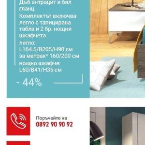 Шкаф в Мебели Виденов