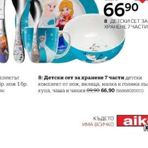 Нож в Aiko