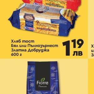 Хляб в Про Маркет