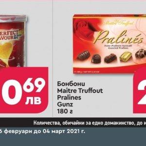 Бонбони в Про Маркет