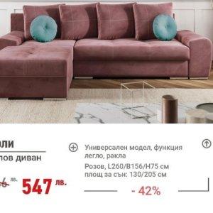 Легло в Мебели Виденов
