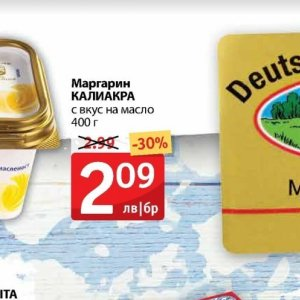 Масло в Фантастико