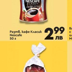 Кафе в Про Маркет
