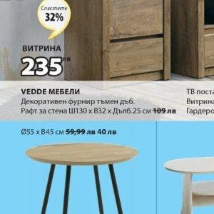 Стол в JYSK