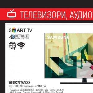 Телевизор в ЗОРА