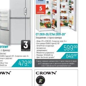 Хладилник liebherr  в ЗОРА
