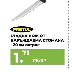 Нож в Profimag